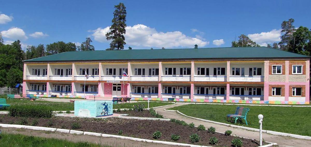 детский санаторий Жемчужина (Белое Озеро в Ульяновской области)