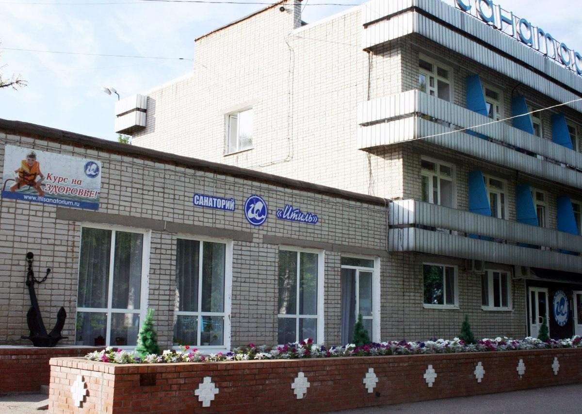 санаторий Итиль (Ульяновск)