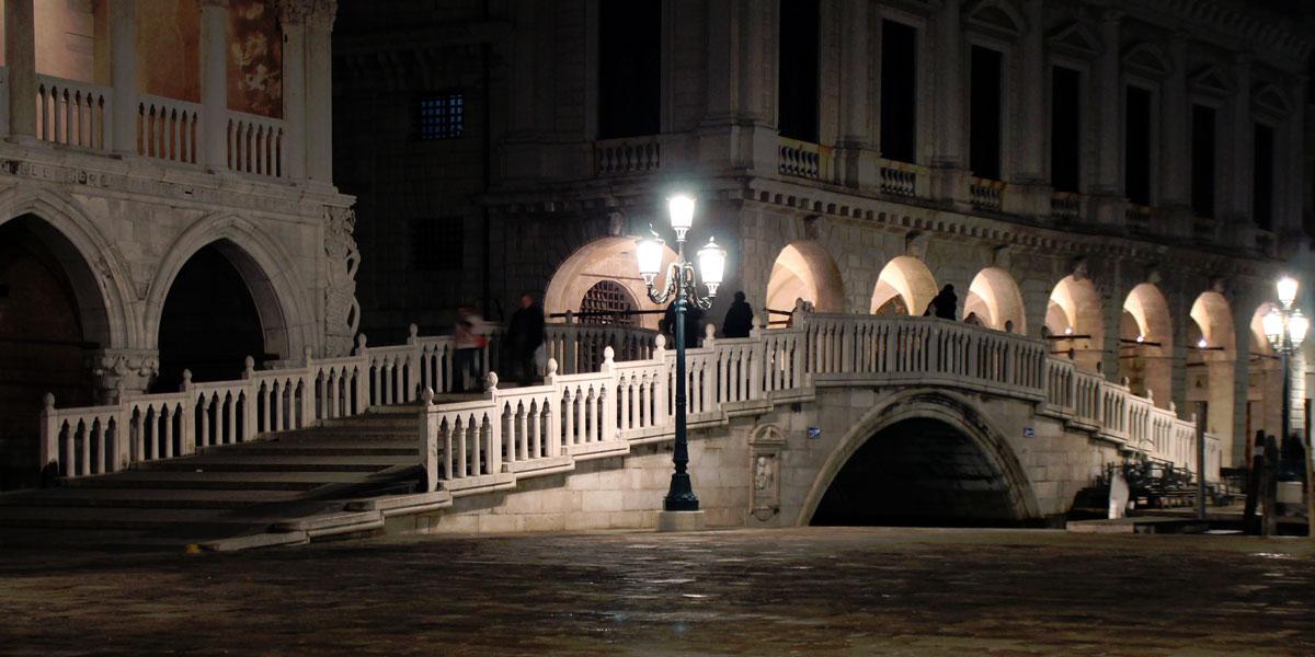 Соломенный мост (Ponte delLa Paglia)