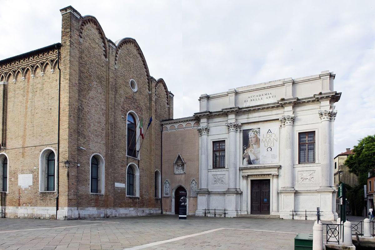 галереи Академии в Венеции