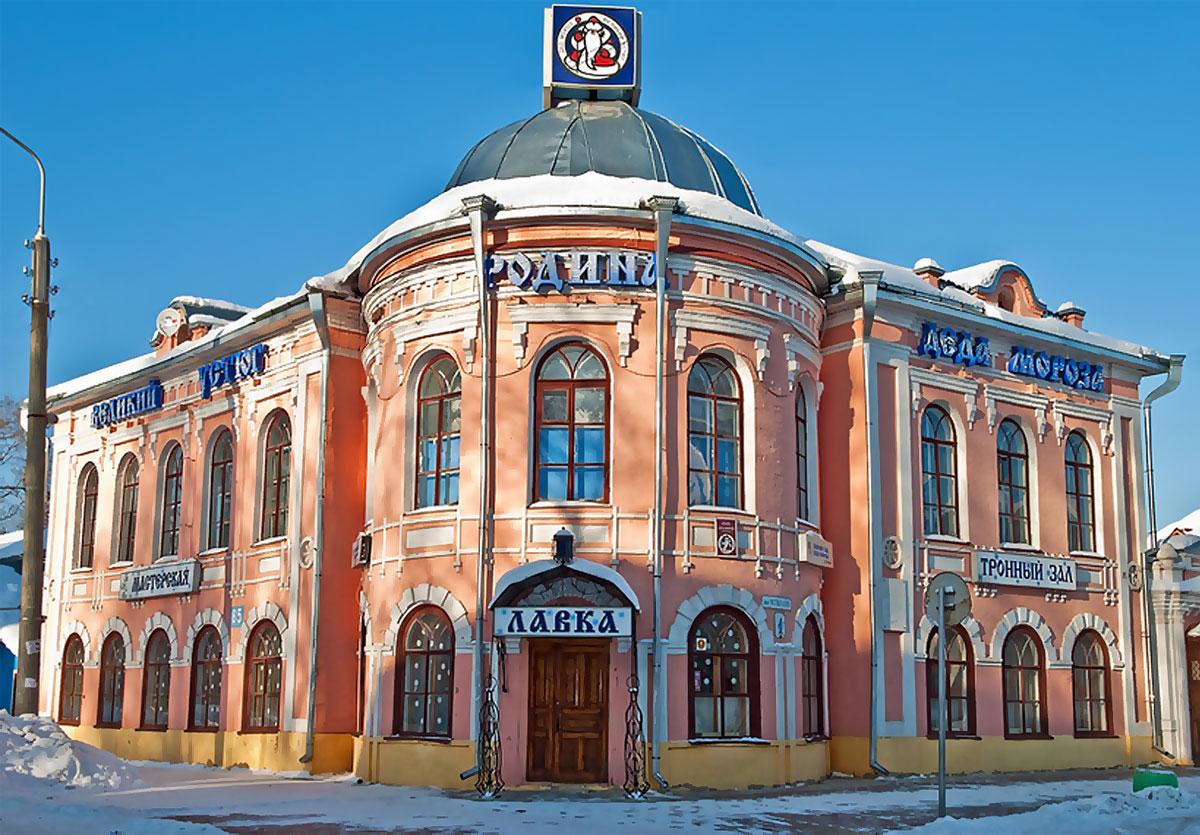 городская резиденция Деда Мороза в Великом Устюге