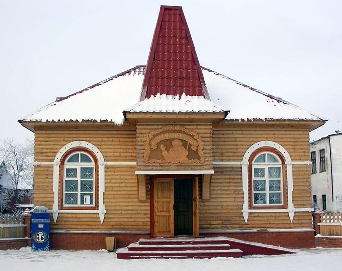 почтовое отделение Деда Мороза в Великом Устюге
