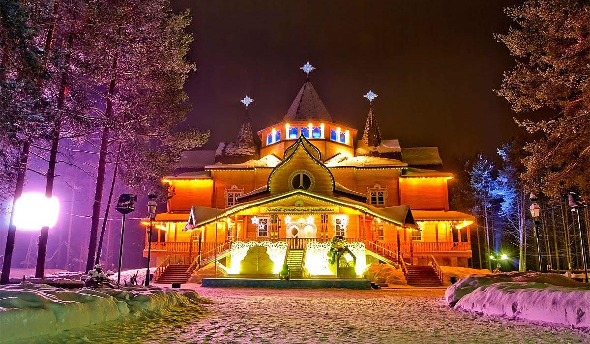 центральный терем в вотчине Деда Мороза (Великий Устюг)